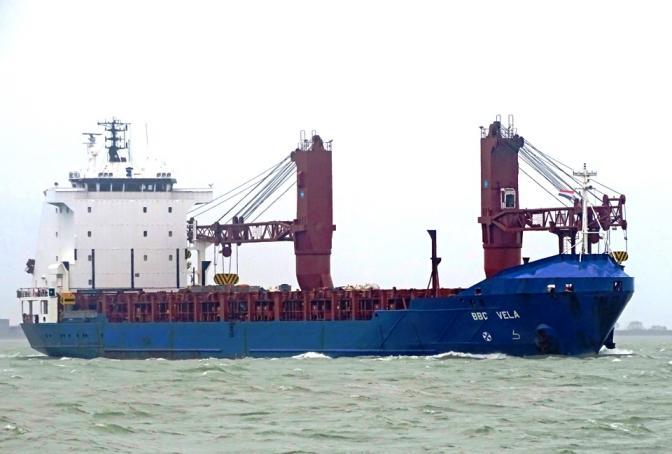Dan-Gulf Shipping, Inc